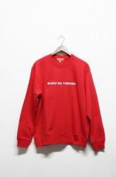 「BOKU HA TANOSII」ボクタノSWEAT -red- (mens)