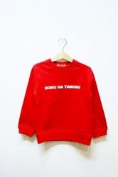 「BOKU HA TANOSII」 ボクタノsweat キッズ -red-